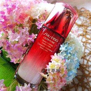 Shiseido资生堂红腰子精华75ml