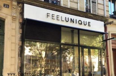 Feelunique中文网站收货地址怎么填?
