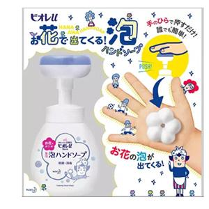Kao花王 泡沫印章儿童洗手液 250ml+800ml 替换装