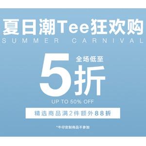 GAP中国官网夏日潮Tee狂欢购 全场低至5折