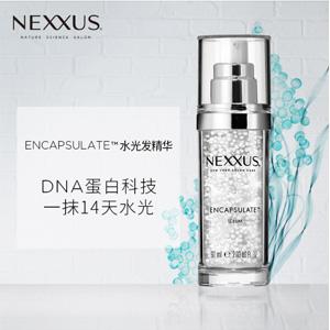 Nexxus耐科斯 弹性蛋白精华 60ml
