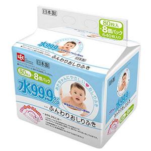 LEC 99.9%纯水湿巾 宝宝用湿巾 80抽*8包