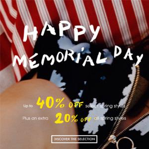 Maje美国官网Memorial Day精选服饰额外8折促销