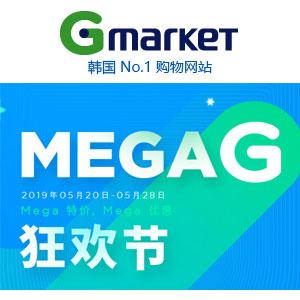 韩国Gmarket 狂欢节现已开始