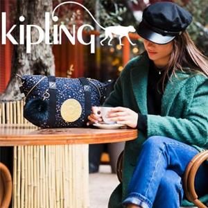 Kipling官网年中精选美包第二件额外3折促销