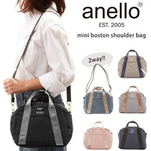 Anello AT-C1835 单肩手提子母包 黑色