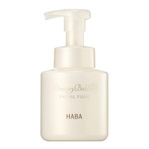 HABA官网  限定版奶油泡沫洗面奶 孕妇敏感肌 280ml