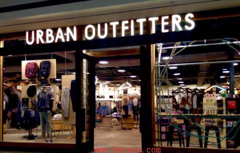 Urban Outfitters官网可以用支付宝吗