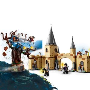 新低!LEGO乐高·哈利波特系列 霍格沃兹城门与打人柳75953