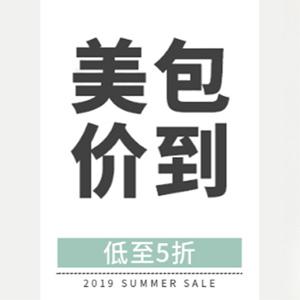 升级!Camsatchelco剑桥包中文官网精选包包夏日促销