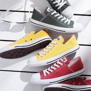 Converse美国官网精选帆布鞋低至7折+额外5折