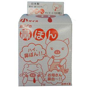 日本制 成人儿童流鼻血鼻涕鼻塞棉塞 100个装