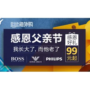 亚马逊中国三大促销专场3日0点开启