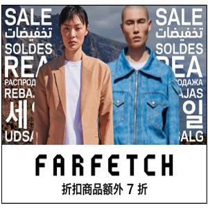 最后三天!Farfetch官网年中大促精选服鞋服低至4折+额外7折促销