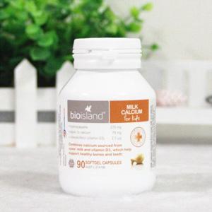 BIO ISLAND生物岛 婴幼儿童液体乳钙软胶囊 90粒*2