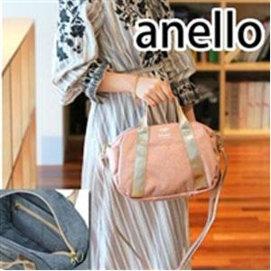 Anello AT-C1835 单肩手提子母包 粉色