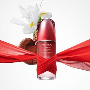 Shiseido资生堂红腰子精华 75ml