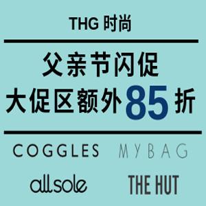 The Hut集团时尚网站父亲节大促区额外85折促销