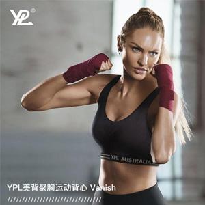 YPL 美背聚拢运动背心