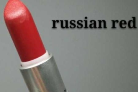 MAC Russian Red俄罗斯红