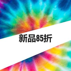 NIKE中国官网 折扣单品低至5折
