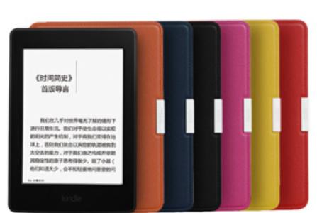 日亚海淘kindle电子书到手价大概多少钱?