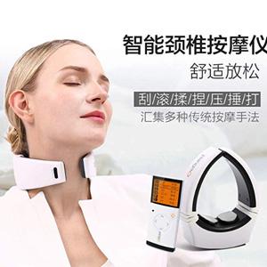 3折!Pangao攀高 颈椎按摩器热敷充电 无线遥控款
