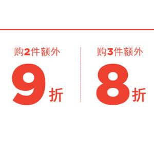 Old Navy中国官网 裙/裤装专区88元封顶