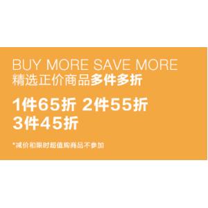 GAP中国官网 5折起促销+满399立减80元