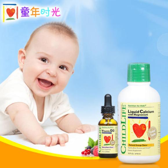 iherb母婴补剂买什么之Childlife童年时光篇