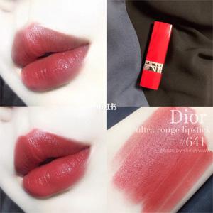 641有货!Dior 迪奥 红管保湿唇膏