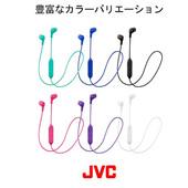 JVC杰伟世 Gumy系列 HA-FX23BT 入耳式蓝牙耳机