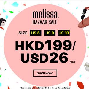 Melissa Dreams梅丽莎精选鞋款一律199港币促销