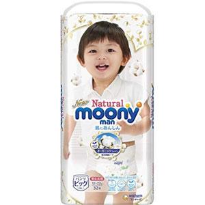 Moony尤妮佳 皇家系列宝宝纸尿裤 XL32(12-22kg)