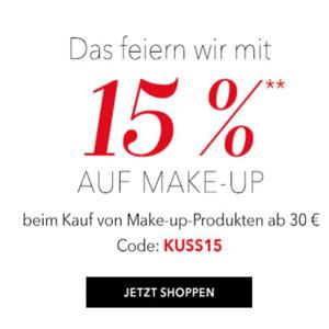 德国Douglas官网全场正价彩妆商品满30欧85折闪促