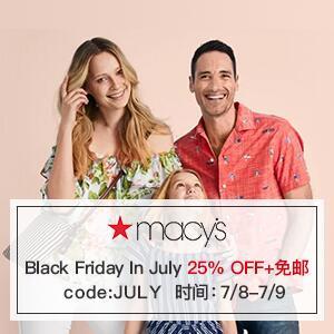 延期!Macy's梅西百货7月小黑五服饰鞋包额外7.5折