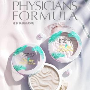 Physicians Formula 黄油修容腮红 7.5g 珍珠白