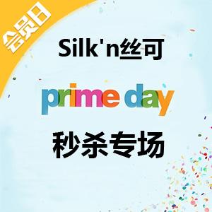 中亚海外购Prime Day会员日Silk'n丝可美妆神器大促专场