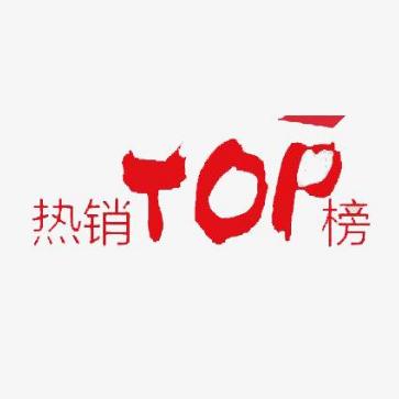 2019 Nordstrom Anniversary Sale周年庆美妆类榜单更新啦!