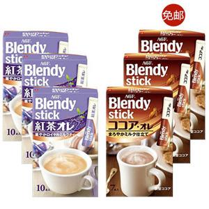 AGFblendy 皇家红茶奶茶10p*3盒+欧蕾可可牛奶咖啡 7p*3盒