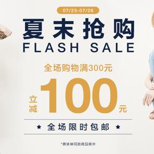 GAP中国官网8折上新+减价商品两件折上8折+满减