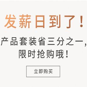 GROW GORGEOUS中文官网精选套装线上67折+额外95折促销