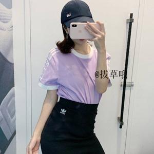 限M码!adidas阿迪达斯3-Stripes 香芋紫女士T恤
