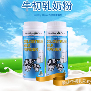 Healthy Care 牛初乳奶粉 300g*2(儿童/成人/老人适用)