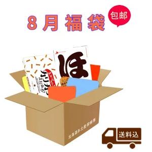 北海道探险队 8月精选10款零食福袋