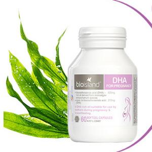 一件免邮!BIO ISLAND 佰澳朗德2倍高含量DHA海藻油胶囊60粒*2瓶