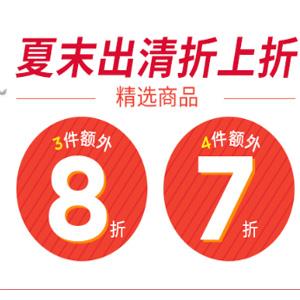 Old Navy中国官网 精选服饰低至5折+最高额外7折促销