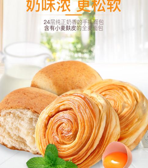 22.91元包邮!百草味 手撕面包1000g