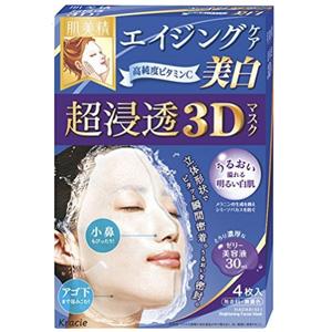 Kracie嘉娜宝 肌美精3D面膜 4枚 蓝色装