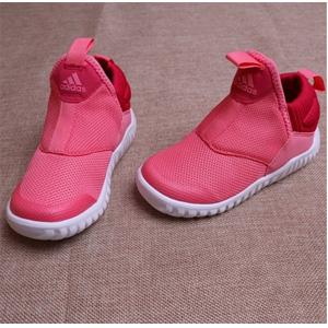 限16cm!Adidas阿迪达斯 小童款海马 B27995 粉色
